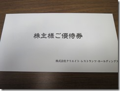 3387_201708_1