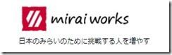 miraiworks