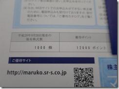 9980_201709_2