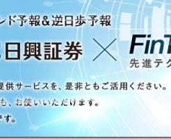 nikkoai_thumb.jpg