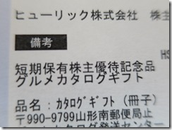 3003_201712_1