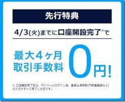 dmm_senkou_thumb.jpg