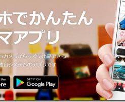 mercari_thumb.jpg