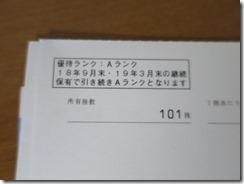 8566_201803_3