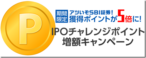 g_home_campaign_180619ipopointcp_title