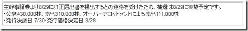 andfactory_chusen