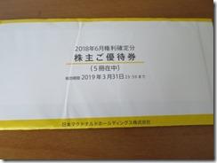 2702_201806_1