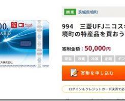 furunavi_gift.jpg