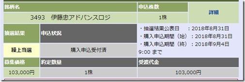 kuriage_daiwa