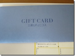 furusato_sakaicho1