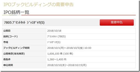 ichiyoshiipoformprintnet