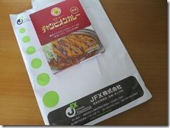jfx_curry1