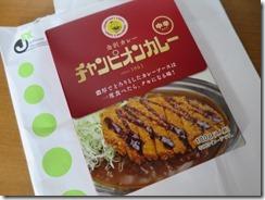 jfx_curry2_thumb.jpg