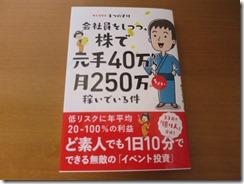 matunosuke1_thumb.jpg