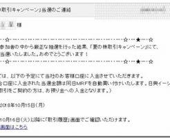 smbc2018natu_cp1_thumb.jpg
