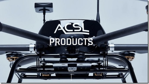 acslproducts