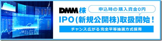 info_190201_dmmipo
