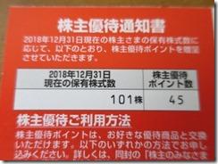 2579_201812_1