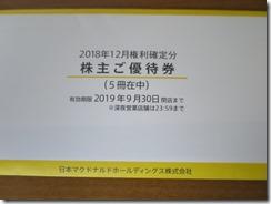 2702_201812_1