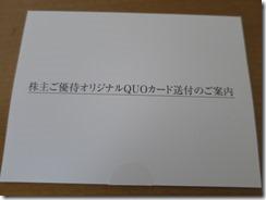 3201_201811_1