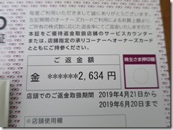 8267_201808_2