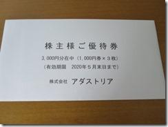 2685_201902_1