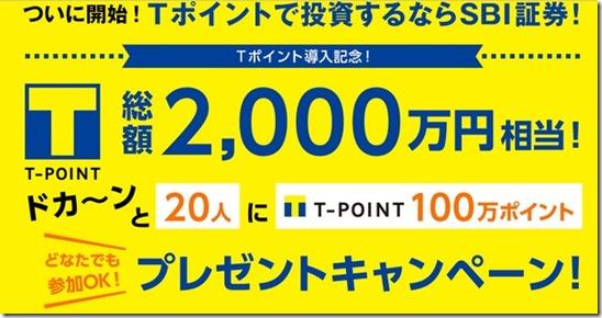sbitpoint_cp1