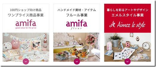 amifaproduct