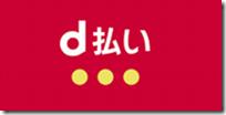 dpay_logo