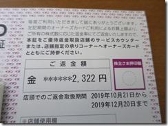 8267_201902_2