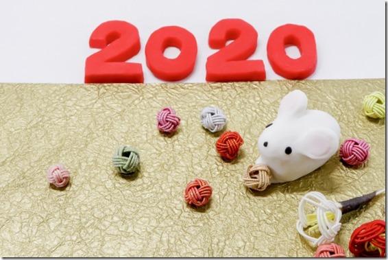 2020_geishun
