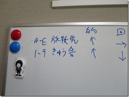 hirose_fukubukuro2020_3