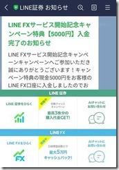 linefx_cp1