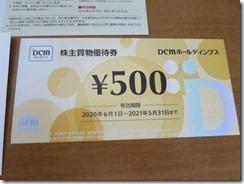 3050_202002_2