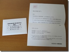 8905_202002_1