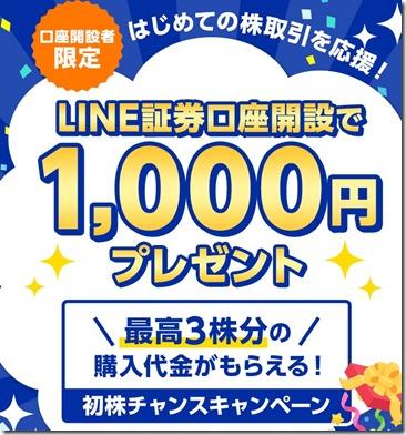line1nencp