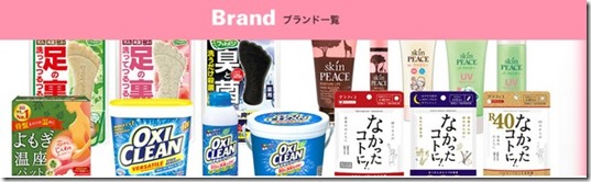 graphico_brand