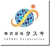 tasukicorp