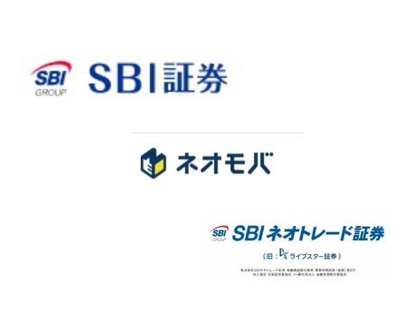 モバイル 証券 ログイン sbi ネオ SBIネオモバイル証券とSBI証券の違いは?どっちがおすすめか徹底比較