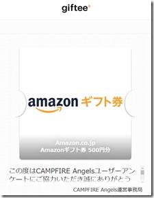 campfireangels_orei3
