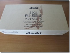 2502_202012_3