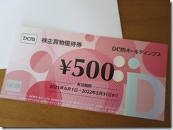 3050_202102_1