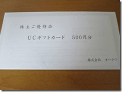 8217_202102_1