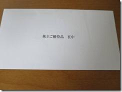 9787_202102_1