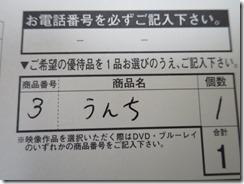7552_202103_2