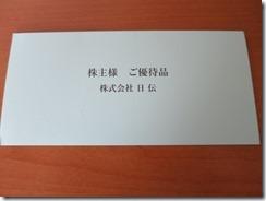9902_202103_1