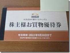 3148_202106_1